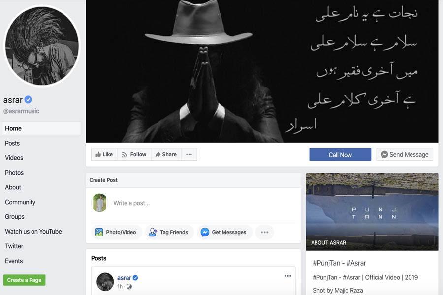 Asrar Facebook