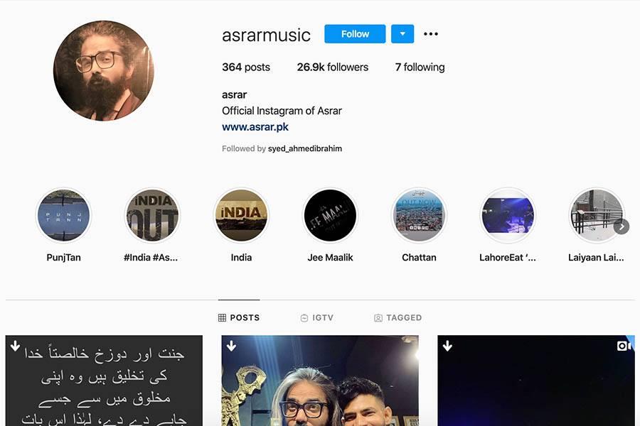 Asrar Instagram