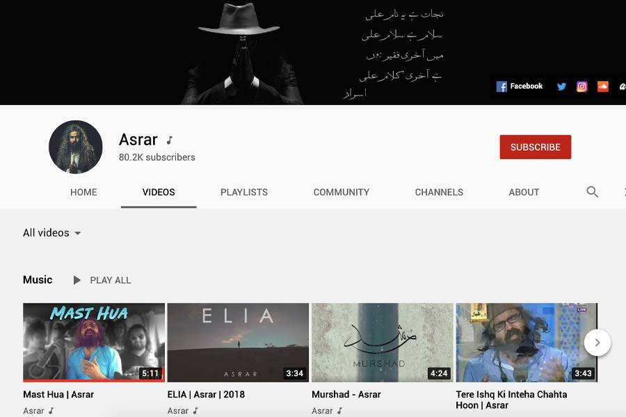 Asrar YouTube