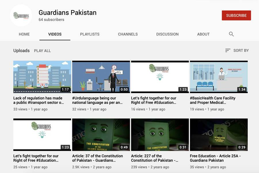 Guardians Pakistan YouTube