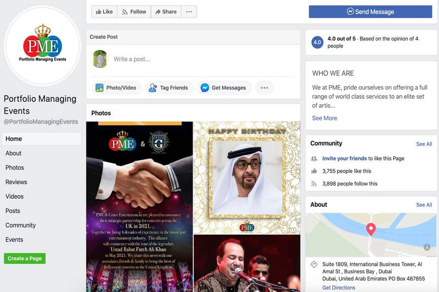 PME World Facebook