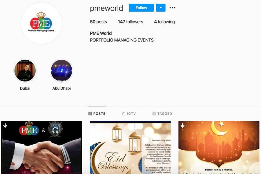 PME World Instagram
