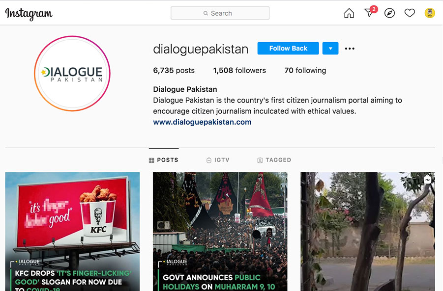 dialogue-pakistan-instagram