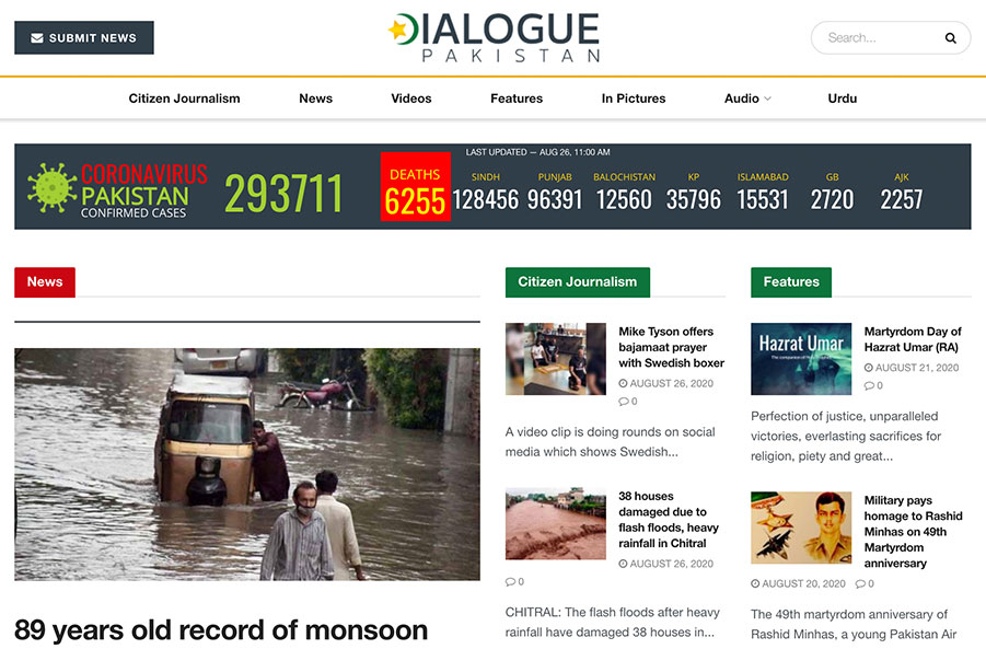 dialogue-pakistan-website