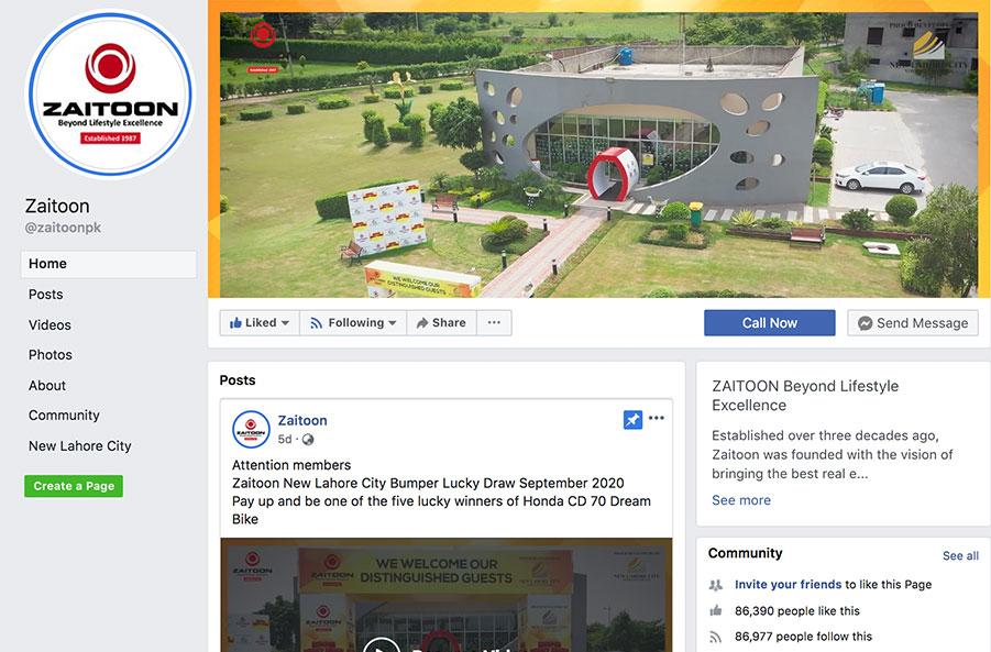 facebook-zaitoon