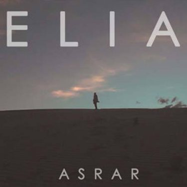 Asrar Elia
